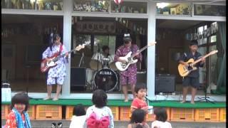 2013年夏祭りでの演奏。サイドギター小学5年生、ドラム小学6年生...