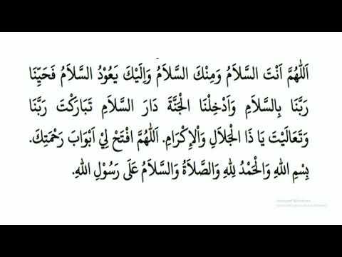 Penghayatan atas rangkaian do'a Insya Allah akan menambah kekhusyu'an saat melaksanakan ibadah haji/.