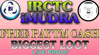 IRCTC iMUDRA Wallet To Paytm Transfer Trick 2020_Add Money Offer ₹500!! New Earning Loot For All_HwE