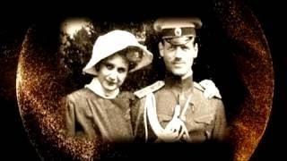 Наталья Сергеевна Брасова   жена последнего императора России