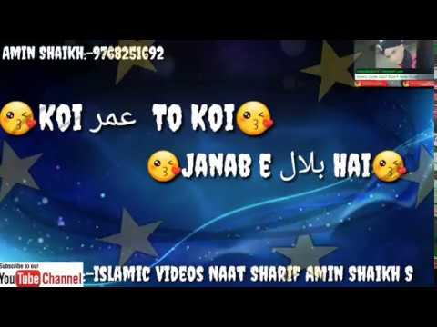Koi Umar To Koi Janab e Bilal Hai || Whatsapp Status | Islamic Status