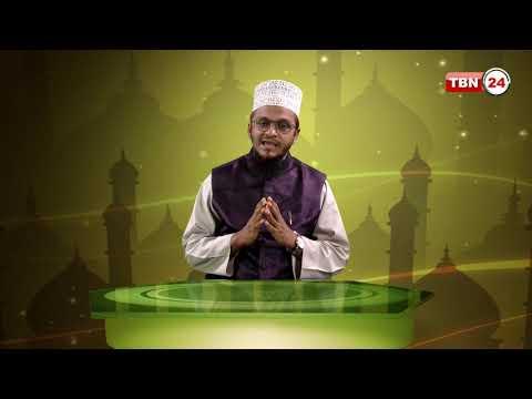 Qurbanir Itishash EP 02   Eid Ul Azha 2020