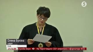 Суд подовжив Полякову запобіжний захід  включення