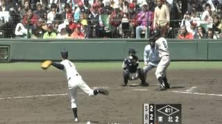 2004 ダルビッシュ有  甲子園-春 柳田将利 検索動画 28