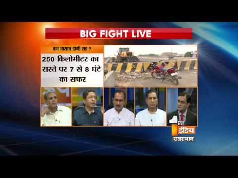 """Big Fight Live """"Debate on Construction of NH-8"""" Part 1- Thursday, 04 June 2015"""