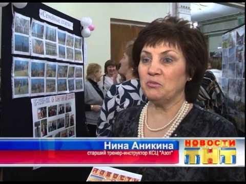 Последние новости по регионам украины