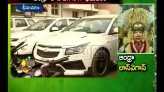 Bhimavaram   The Las vegas Of Andhra Pradesh