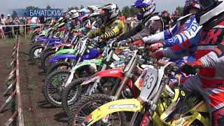 В Бачатском прошли соревнования по мотоспорту среди любителей