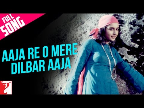 Aaja Re O Mere Dilbar Aaja  Full Song  Part 1  Noorie  Farooq Sheikh  Poonam Dhillon