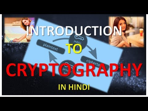INTRODUCTION TO CRYPTOGRAPHY IN HINDI