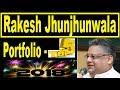Rakesh Jhunjhunwala Portfolio Top 5 Company Stock - March 2018  || best stock for 2018