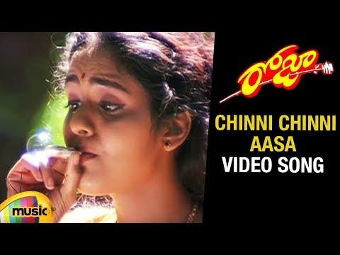 Roja Telugu Movie Songs | Chinni Chinni Aasa Video Song | Madhu Bala | Aravind Swamy | AR Rahman