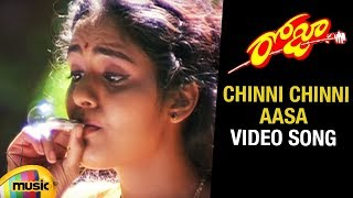 Roja Telugu Movie Songs | Chinni Chinni Aasa Video Song | Madhu Bala | Aravind Swamy | AR Rahman