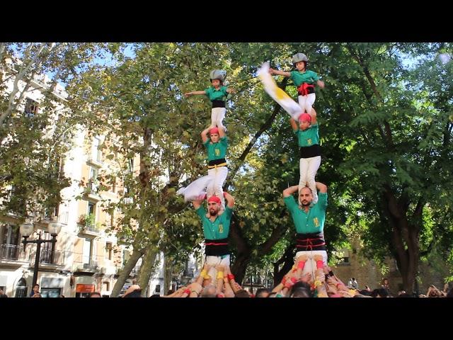 18 11 11 2p4 Festa Major El Clot