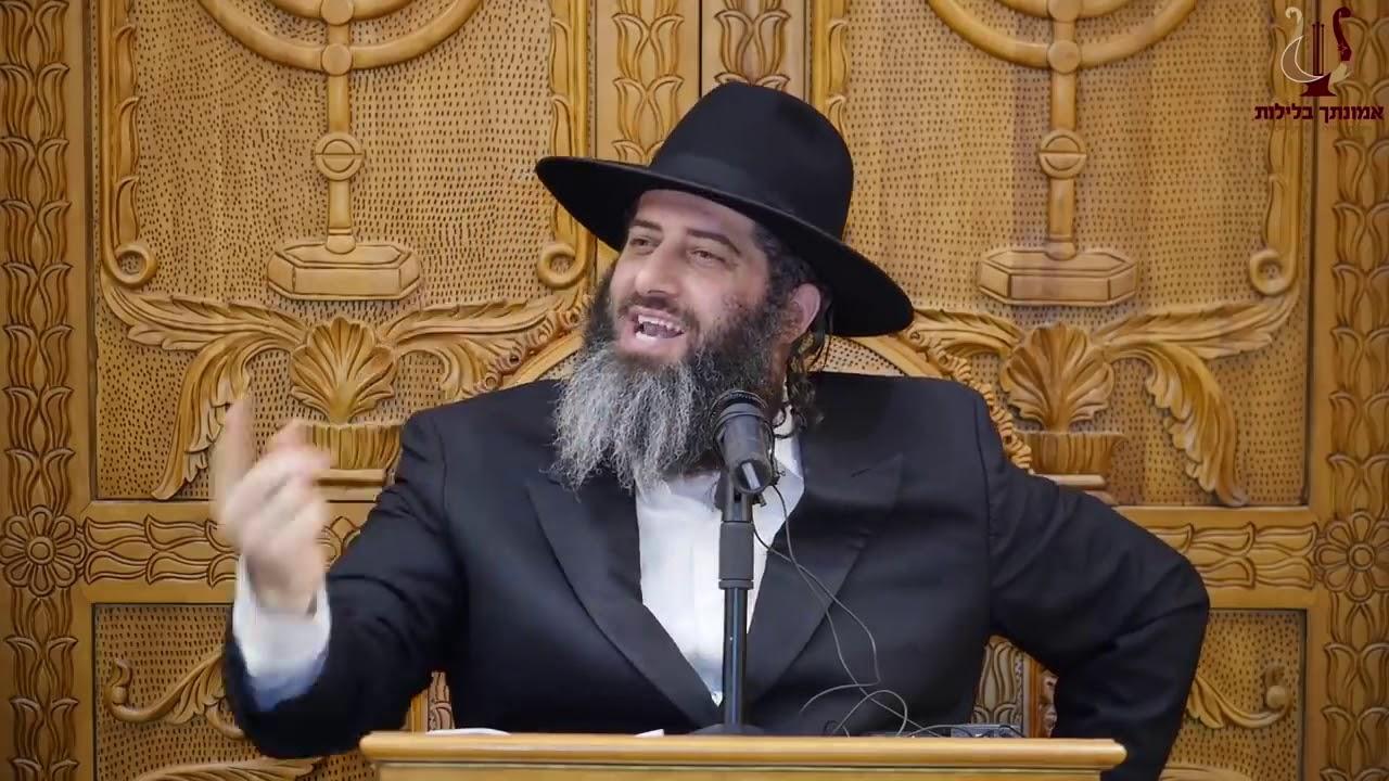 """הרב רונן שאולוב שליט""""א - שיעור חריך ביותר בטבריה - שמנפץ את כל הסיטרא אחרע!"""