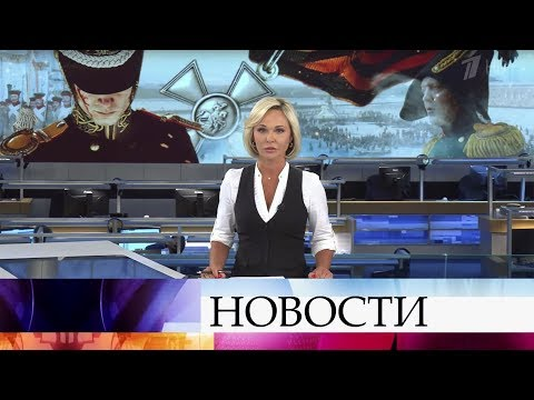 Выпуск новостей в 18:00 от 20.09.2019