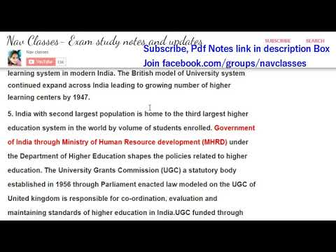 Higher education system in India Basics   CBSE UGC NET   Class 1   in Hindi