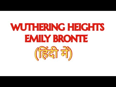 a summary of wuthering heights by emily bronte Wuthering heights study guide contains a biography of emily bronte,  quiz  questions, major themes, characters, and a full summary and.