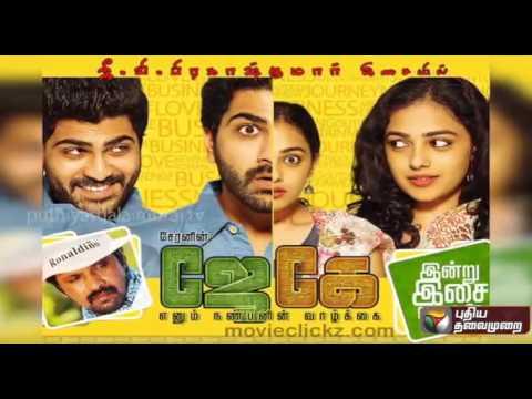 Cheran to release JK Enum Nanbanin Vaazhkai in theatres