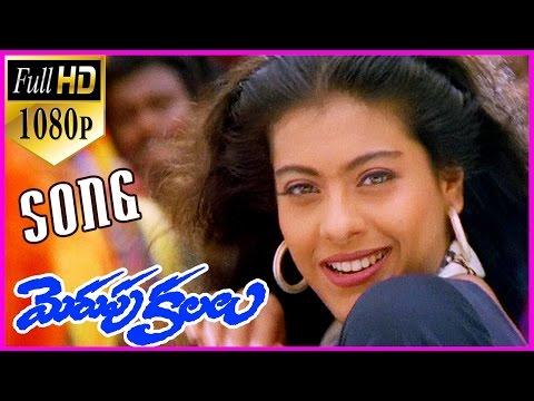 Merupu Kalalu Video Songs    O O Lalalla Song - AR Rahman Hit Songs - Prabhudeva,Aravind Swamy,Kajol