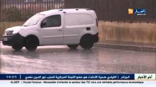 الأرصاد الجوية تحذر من تساقط أمطار غزيرة على الولايات الوسطى و الشرقية