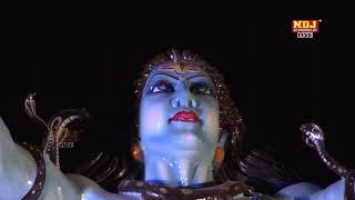 केदारनाथ में मौत का तांडव #Latest Haryanvi Bhajan 2018 # Bhole Bhajan # Live Stage Bhajan # NDJ Film
