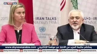 إيران والغرب.. ورقة العقوبات والالتزامُ بالاتفاق النووي