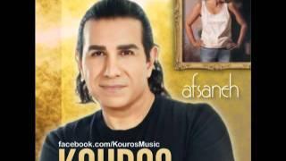Kouros -Afsaneh