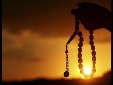 Зикр поминание аллаха