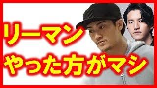 元KAT-TUNにジャニーズの圧力が… 井下公造の芸能タイトナショーをよろし...