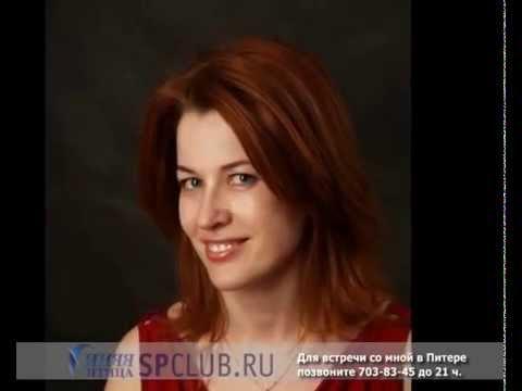СИНЯЯ ПТИЦА, брачное агентство по Петербургу > Главная