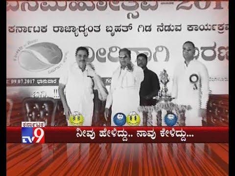 TV9 Neevu Hellidu Naavu Kellidu: No People at CM Siddaramaiah's Function