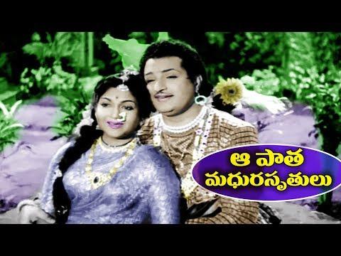 #Telugu Old Songs - #Marapurani Madhura Geetalu - Volga Videos