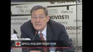 Смотреть видео Телеканал «Санкт Петербург»   Новости онлайн
