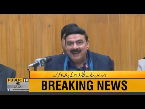 Minister for Railways Sheikh Rasheed press conference | 01st December 2018