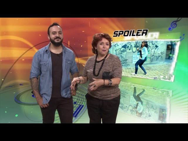 Programa SPOILER 47 - TV Educativa (2017)