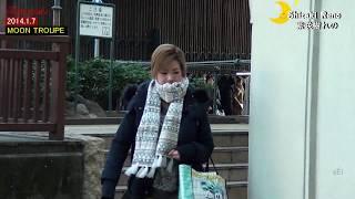2014.1.7撮影 TAKARAZUKA MOON TROUPE.