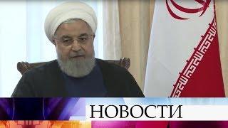 Экономическое сотрудничество и борьба с терроризмом в центре переговоров лидеров России и Ирана.
