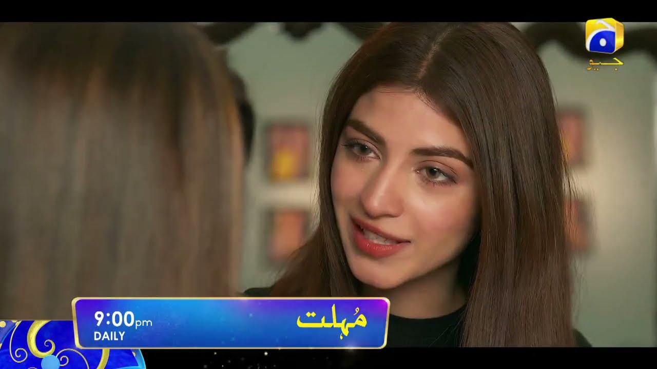 Mohlat | Launch Promo 3 | Sami Khan | Kinza Hashmi | Komal Aziz Khan | Daily on HAR PAL GEO
