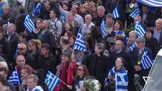 Ekstremisti Karathanos: Nuk kam bërë thirrje raciste - News, Lajme - Vizion Plus