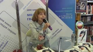 """Марина Москвина  в """"Молодой гвардии"""" 11.04.2019"""