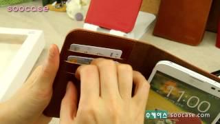 LG VU3 case JACKLYN   뷰3 케이스 재…