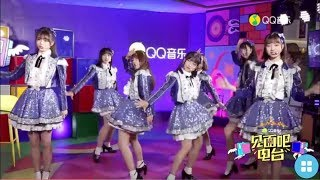 181206 [QQ Radio] AKB48 Team SH - LOVE TRIP