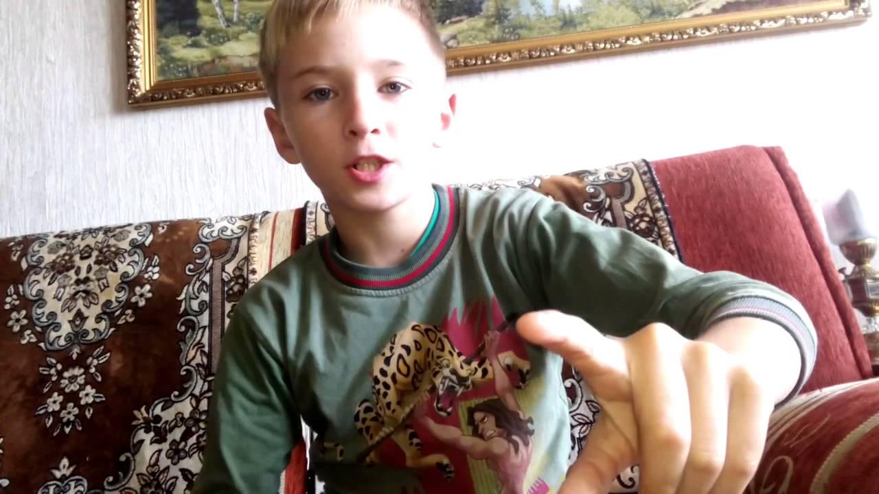 Мальчик показывает писку на видео фото 611-934