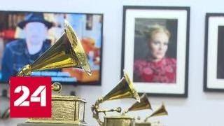 В Кремлевском дворце вручат Российскую национальную музыкальную премию - Россия 24