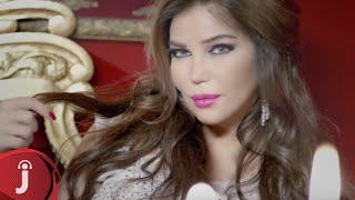 May Hariri - Habibi Bado Yjanneni مي حريري - حبيبي بدو يجنني