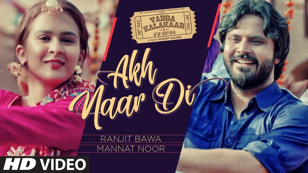Akh Naar Di: Ranjit Bawa, Mannat Noor | Alfaaz | Roopi Gill | Vadda Kalakaar | Latest Punjabi Songs #1