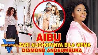 Alicho kifanya zari the boss lady bila wema sepetu diamond platnumz angeumbuka