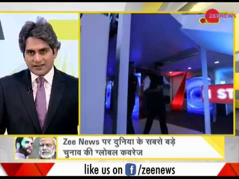 DNA: Congress raises questions on Election Commission over EVM rigging