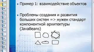 Специалист Java - Уровень 2 - Урок 2